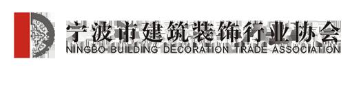 yabo亚搏电竞建筑yabo亚搏网站行业协会